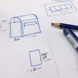 手機 APP 設計 -  APP -  手機 UI 設計, 、App報價單, Stephanie Chan-Stephanie Chan