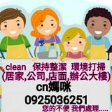 洗衣機清洗服務 - 清洗洗衣機 - 黃凱芯-居家清潔