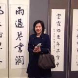 Liqin  Chinese  Language Tutorial Center