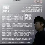 Adlib Studio