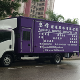 Faithful Moving Service Company