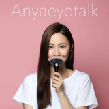 Anya Tang