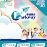 樂睿教育 Larkway Education