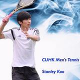 Stanley Koo