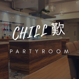 Chill·歎 Part...