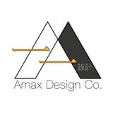 Amax Design Co. 一一設計