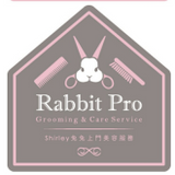 Rabbit Pro Grooming and Care