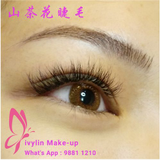 Ivylin Make-up
