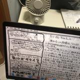 JLPT日語能力試1級 ...