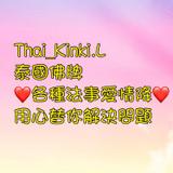 Thai_Kinki.L