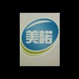 美諾環境服務有限公司