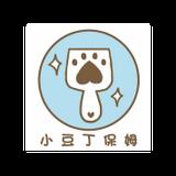 Pet Sitting And Boarding - Pet Sitter, dog sitter, cat sitter, pet hotel-小豆丁保姆
