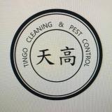 保母 - 保母 服務 - 香港 保母 服務 -  tingo cleaning-天高清潔