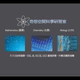 香港教育網