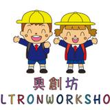 Ultron Workshop