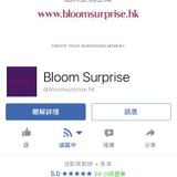 bloom surprise
