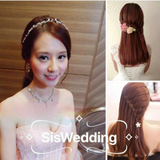SisWedding專業化妝