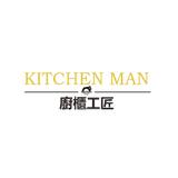 我們擁有多年廚櫃設計經驗...