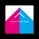 室內設計裝修工程公司Jackson Chung Interior Design