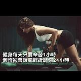 馬拉松-跑步-肌肉-跑步姿勢-長跑-慢跑-長跑訓練-跑步訓練-馬拉松訓練-短跑訓練-緩步跑-短跑-跑步班-跑步減肥-跑步課程-健身好友