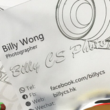 Billy Wong