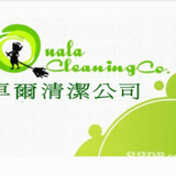 home cleaner in hong kong, 卓爾清潔公司, uala Cleaning Co.-卓爾清潔公司