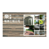 electricity fix service - electricity repair service - CIELO PAINT Music Master Decoration Engineering Co., Ltd.-cielo paint樂師傅裝修工程公司