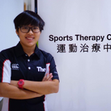 運動治療師