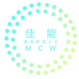 MCW 佳能環境管理
