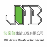 SSB active construction ltd
