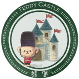 TEDDY CASTLE〈 熊堡 〉