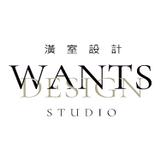 Wants Design