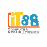 iT88 電腦維修網絡公司