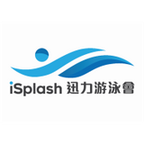 iSplash迅力游泳會