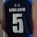 私人籃球教練