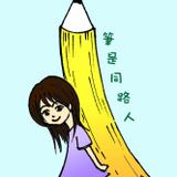 Fish Yu