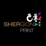 SHERGON Design + Printing + Programming