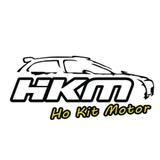 Ho Kit Motor 豪傑汽車服務