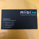 Alibi Productions