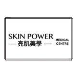 skin power