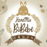 Bubble Cheung