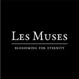 花店:Les Muses (Jasmine Hung)