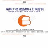 BCM LTD / 邦寧裝飾工程(建材)有限公司