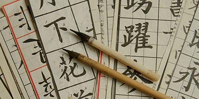【6位最佳廣東話導師】廣東話課程專業推介