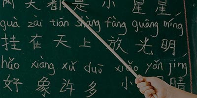 Mandarin Language Lesson